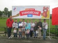 Всероссийский Олимпийский день_5