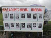 Всероссийский Олимпийский день_6